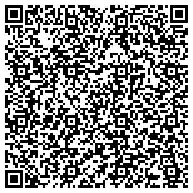 QR-код с контактной информацией организации Дятловский вино-водочный завод, ОСП