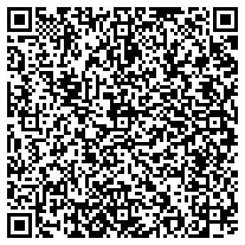 QR-код с контактной информацией организации ФИРМА ИМПУЛЬС, ТОО