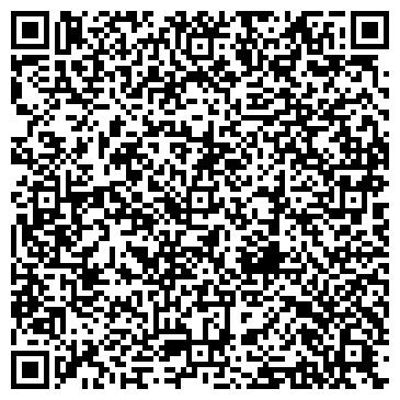QR-код с контактной информацией организации Ордена Ленина Брагинский, КСУП