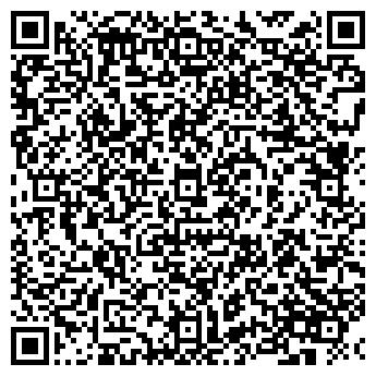 QR-код с контактной информацией организации Римашевский, ЧП