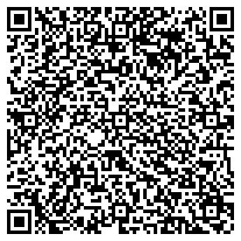 QR-код с контактной информацией организации Можейково, ЛРСУП