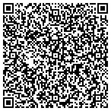 QR-код с контактной информацией организации Лебур-Продукт-Плюс, ООО