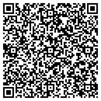 QR-код с контактной информацией организации Нордар, ООО