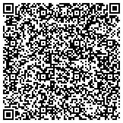 QR-код с контактной информацией организации Пинский хлебозавод, Филиал РУПП Брестхлебпром