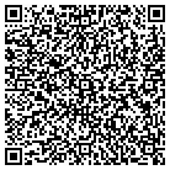 QR-код с контактной информацией организации РПМ-Сервис, ООО