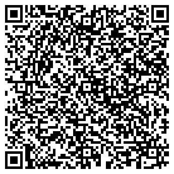 QR-код с контактной информацией организации СООО Айспак