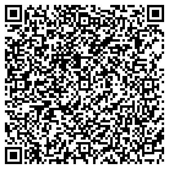 QR-код с контактной информацией организации Фрелиэйсэксим, УП