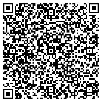 QR-код с контактной информацией организации Нарта, ООО