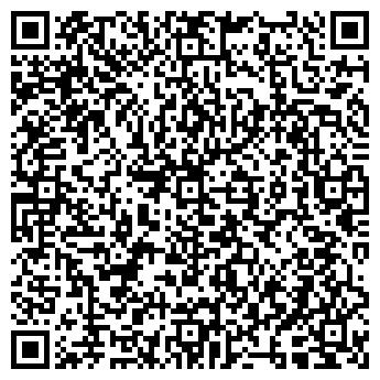 QR-код с контактной информацией организации Пита-сервис, СООО