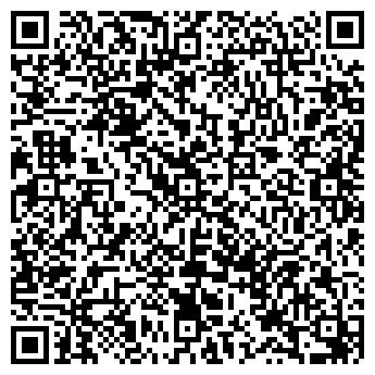 QR-код с контактной информацией организации Савит+,ЧТУП