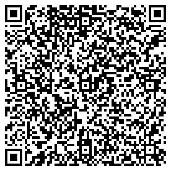 QR-код с контактной информацией организации Андросюк, ИП