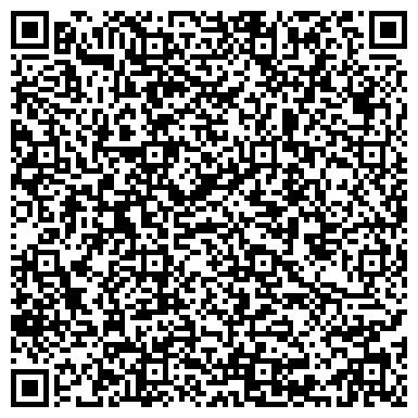 QR-код с контактной информацией организации Браславский хлебозавод, филиал