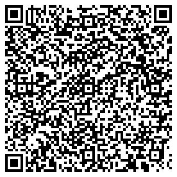 QR-код с контактной информацией организации Эксмонтбел, СООО