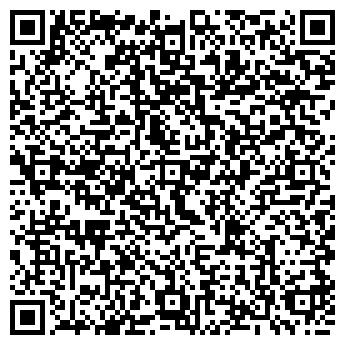 QR-код с контактной информацией организации Пирожков, ООО
