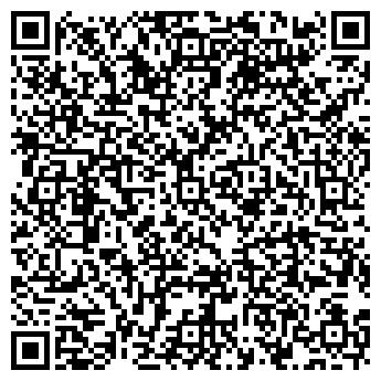 QR-код с контактной информацией организации Дон, ООО