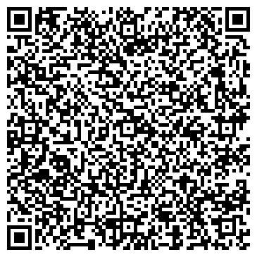 QR-код с контактной информацией организации Бел Рост, компания