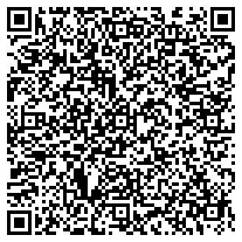 QR-код с контактной информацией организации АкваТрайпл, CООО