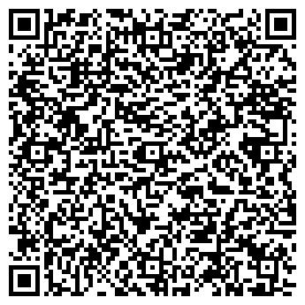 QR-код с контактной информацией организации ВЕГО, ОДО