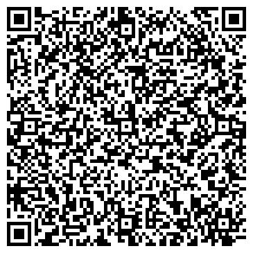 QR-код с контактной информацией организации Ателье красок «Домино»