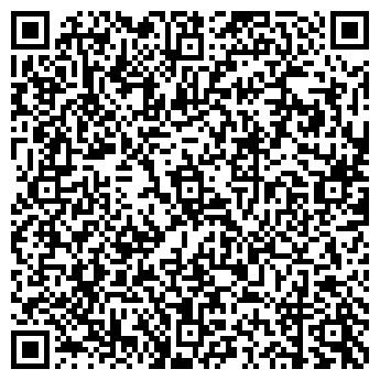 QR-код с контактной информацией организации Дантез, ОДО