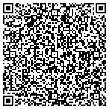QR-код с контактной информацией организации Рамзес-Торг-Авто, ООО