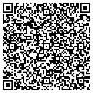 QR-код с контактной информацией организации Гёрт, ООО