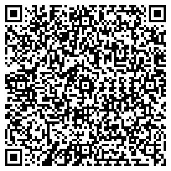 QR-код с контактной информацией организации Менинг-Бел, ООО