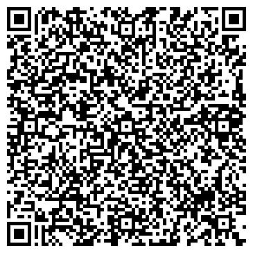 QR-код с контактной информацией организации Белама плюс, ООО