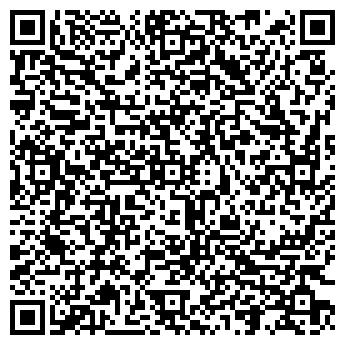 QR-код с контактной информацией организации Биомастер, ООО