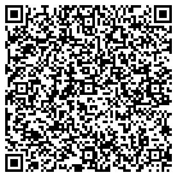 QR-код с контактной информацией организации ФерроСлав, ЧП