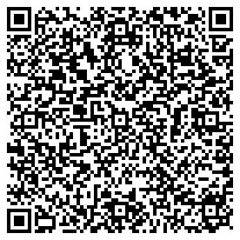 QR-код с контактной информацией организации Волод, ЧП
