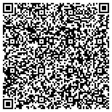 QR-код с контактной информацией организации Укрспецтехмаш 2009, ООО