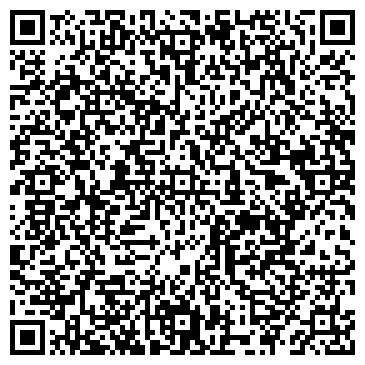 QR-код с контактной информацией организации АКО Сервис, ООО