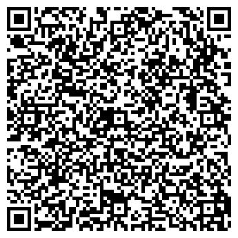QR-код с контактной информацией организации Нойеро, ООО (Neuero)