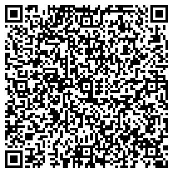 QR-код с контактной информацией организации Ками-Киев, ООО