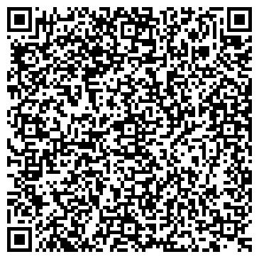 QR-код с контактной информацией организации Устич Т.В., ЧП
