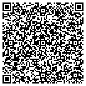 QR-код с контактной информацией организации КМР Тех, Компания