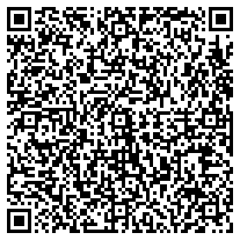 QR-код с контактной информацией организации Посейдон, ЧП