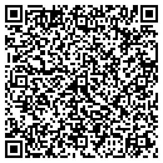 QR-код с контактной информацией организации Термоинжиниринг, ООО