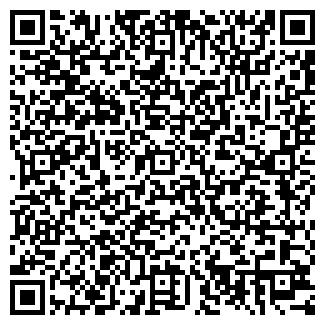 QR-код с контактной информацией организации Пимак, ООО
