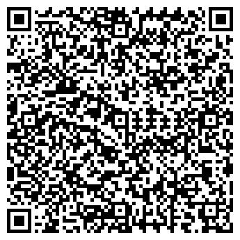 QR-код с контактной информацией организации КРОПОТКИНСКИЙ, ЗАО