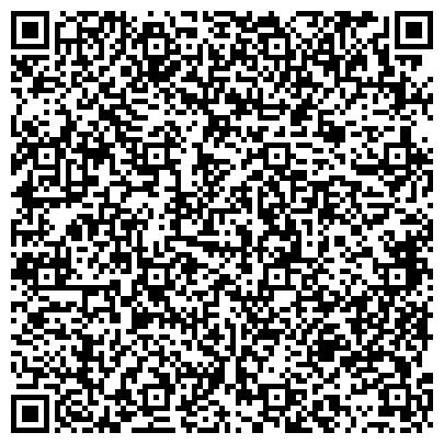 QR-код с контактной информацией организации Альтан-Д, ООО