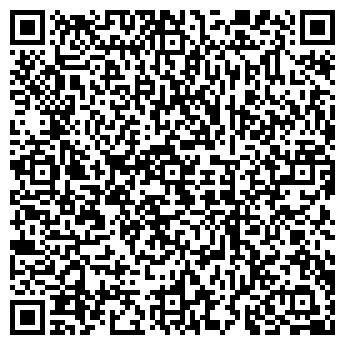 QR-код с контактной информацией организации Гарт, ОАО