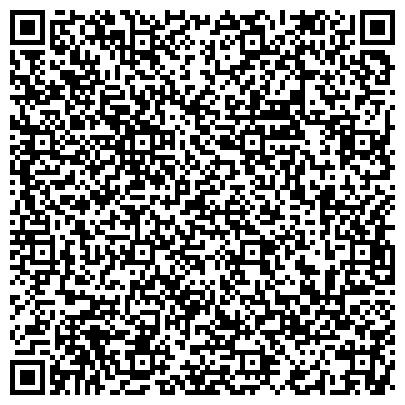 QR-код с контактной информацией организации Клатроник - Онлайн магазин бытовой техники, ЧП