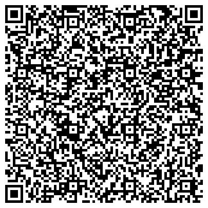 QR-код с контактной информацией организации ОТДЕЛЕНИЕ ПРОФИЛАКТИЧЕСКОЙ ДЕЗИНФЕКЦИИ КРОПОТКИНСКОЙ ГОРОДСКОЙ САНЭПИДСТАНЦИИ