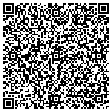 QR-код с контактной информацией организации Эверласт, ООО