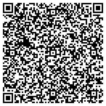 QR-код с контактной информацией организации Saberaint (Сабера), ООО