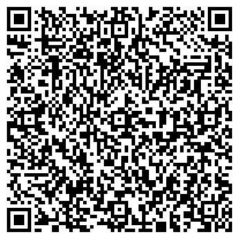 QR-код с контактной информацией организации Базис Сплайн, ООО