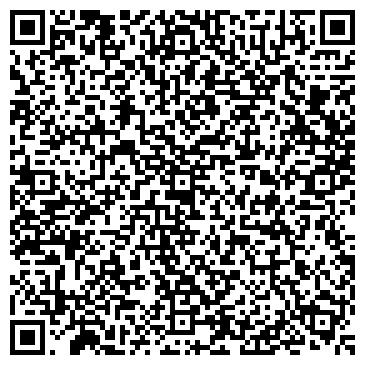 QR-код с контактной информацией организации Осмос,ЧП