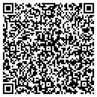 QR-код с контактной информацией организации WaterMart (Уотер март), ООО